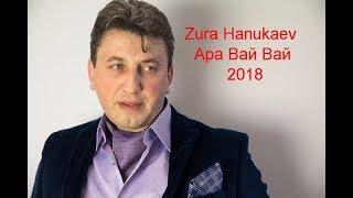 Армянская Песня Покорила Весь Мир 2018 !!!