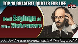 Best quotes status for whatsapp | Shakespeare Quotes  In English | whatsapp status Videos about life