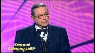 """""""Петросян и женщины"""" (2015). Выпуск 1"""