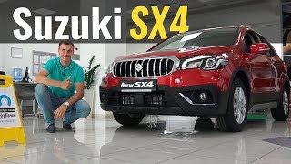 Suzuki SX4 за 17800$ Как в тебя столько влазит?! #ЧтоПочем s03e07
