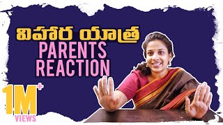 Viharayatra - Parents Reactions || Mahathalli