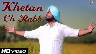 Khetan Ch Rabb  Mandeep Nagra