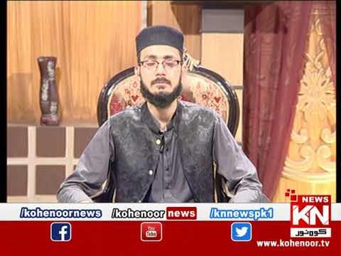 istakhara 24 August 2019 | Kohenoor News Pakistan