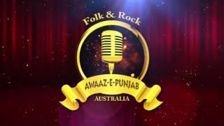 Kanwar Grewal Promoting Awaaz E Punjab Australia (4 13 MB
