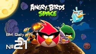 Лучшая игровая передача «Видеомания Daily» - 22 марта 2012