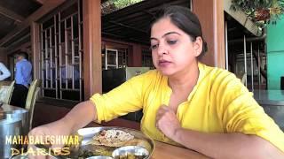 Best Place to Stay in Mahabaleshwar | महाबलेश्वर में अच्छा शाकाहारी भोजन | Best food destination |