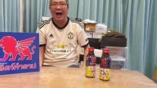 LIVE พูดคุยหลัง แมนฯ ยูไนเต็ดบุกไปชนะ แอสตัน วิลล่า 3 ประตู ต่อ 0 | บอบู๋ Official