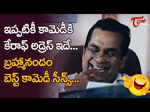 Brahmanandam Mark Comedy Scenes | Telugu Movie Comedy Scenes Back To Back | TeluguOne