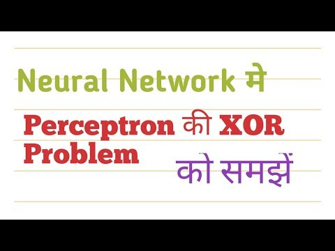 Solution of the XOR problem using back propagation and a