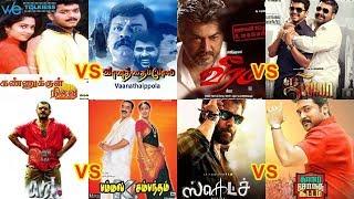 Tamil movies Pongal winners list from 1998 to 2018 | Ajith | Vijay | Kamal