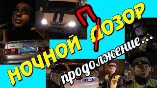 ГИБДД Москва. 3 БП ЦАО. Официальный ответ👑🚨