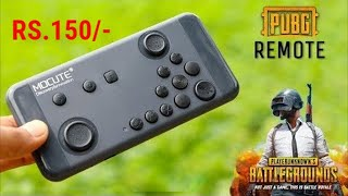 7 Amazing Pubg Mobile Accessories Available On Amazon India | Gadgets Under Rs100, Rs200, Rs500