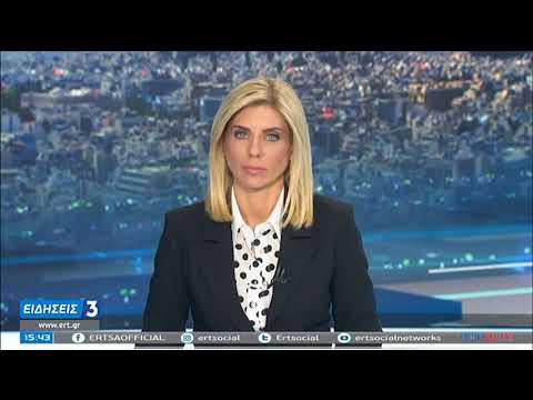 Επίθεση κουκουλοφόρων: Γυαλιά – καρφιά έκαναν το γραφείο του πρύτανη του Ο.Π.Α | 29/10/2020 | ΕΡΤ