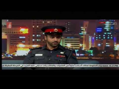 النقيب احمد الأحمد رئيس شعبة ترخيص المركبات والادارة العامة للمرور 2018/12/12