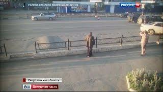 """На пешеходном переходе """"Мерседес"""" сбил беременную с 3-летним ребенком"""