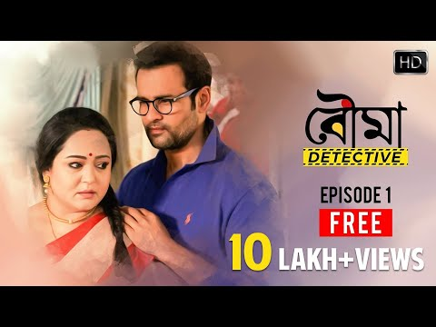 Bouma Detective (বৌমা ডিটেক্টিভ) | S01E01 | Free Episode | Lights-Camera-Murder | Hoichoi