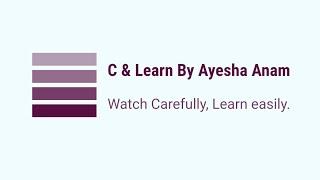 Symbolic Constant in C