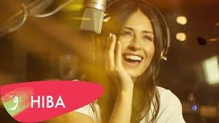 Hiba Tawaji - Sallem aala Masr / هبه طوجي - سلّم على مصر