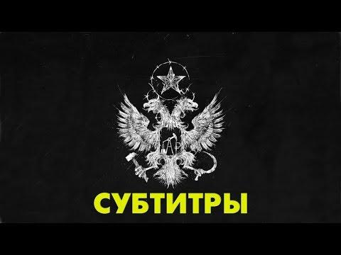 FACE — ПУТИ НЕИСПОВЕДИМЫ (Full Album / Полный Альбом) (2018) + ТЕКСТ