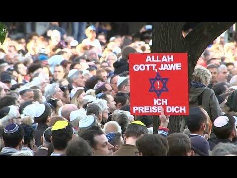 «Είμαστε όλοι Εβραίοι» είπαν χιλιάδες διαδηλωτές σε Βερολίνο και άλλες μεγάλες πόλεις…