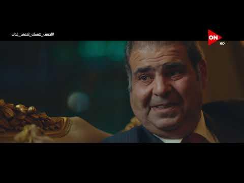 ختم النمر.. بداية النهاية للصراع.. عمر يقابل مروان