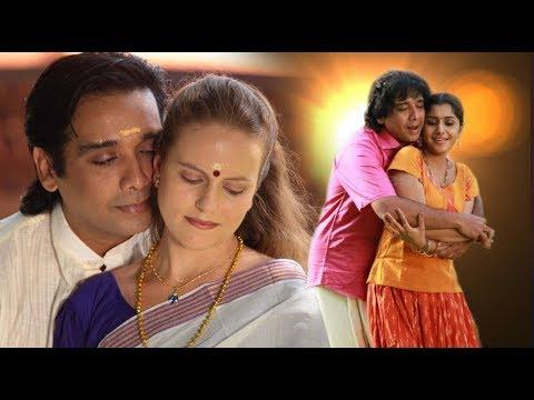 Aattakatha Malayalam Full Movie   Vineeth   Meera Nandan   Malayalam Movie 2018