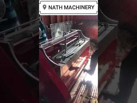 Undercrank Mechanical Shearing Machine