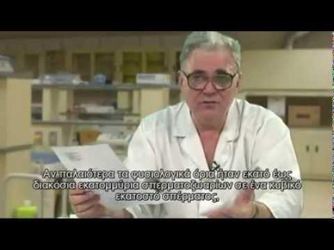Θεραπεία των συσκευών λέιζερ προστατίτιδας