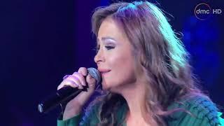 تحميل اغاني كارول سماحة حبيت دلوقت Carole samaha habet delwaket MP3