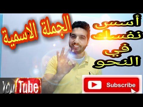 السيد إمام عبدالمعطي  talb online طالب اون لاين