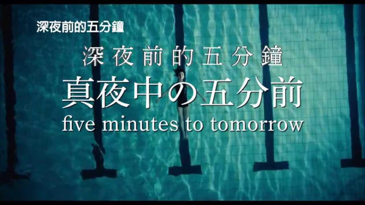 日本最強男演員:三浦春馬 (Haruma Miura) |歷年大人氣日劇推薦X純愛電影 – Wise Library 1985