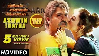 Official Teaser of AAA- Ashwin Thatha