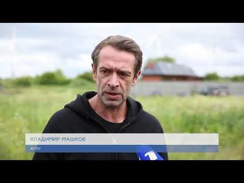 НАЛЕТ 2 с Владимиром Машковым
