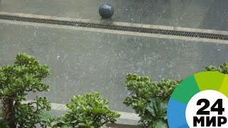 Неистовый «Лесли» терзает Южную Европу: шторм принес дожди и ветер - МИР 24