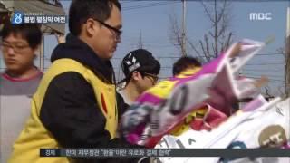 2016년 06월 04일 방송 전체 영상