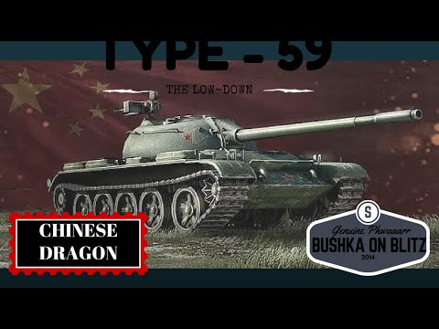 [Video] Type 59 Review