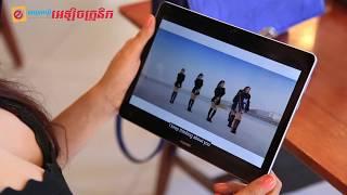 ថេប្លេត Huawei T3 10 អេក្រង់ធំ ថ្មធំ និងមានតម្លៃសមរម្យគឺត្រឹមតែ 269 ដុល្លា ប៉ុណ្ណោះ...