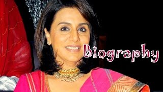 Neetu Singh Biography | Nitu Singh Biography | Neetu Singh Birthday wish | Neetu Kapoor