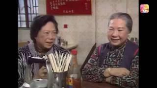香港奇案— 八仙飯店兇殺案