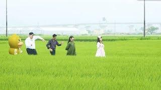 """かせきさいだぁ """"ちょうどイイ ~Feel so good~"""" (Official Music Video)"""