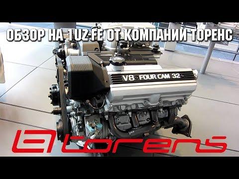 Фото к видео: Обзор на двигатель 1UZ-FE