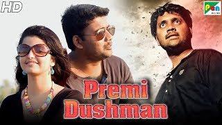 Premi Dushman (Prana Koduve Gelathi) New Hindi Dubbed Movie 2019 | Kiran Karla, Raksha Shenoy