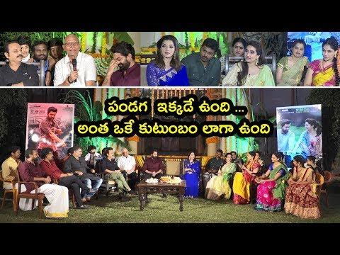 Entha Manchivaadavuraa Team Chit Chat On Sankranthi