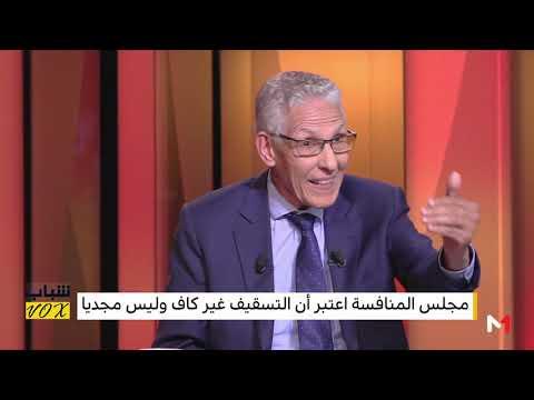 العرب اليوم - شاهد: لحسن الداودي يؤكد أن تسقيف أسعار المحروقات غير كاف