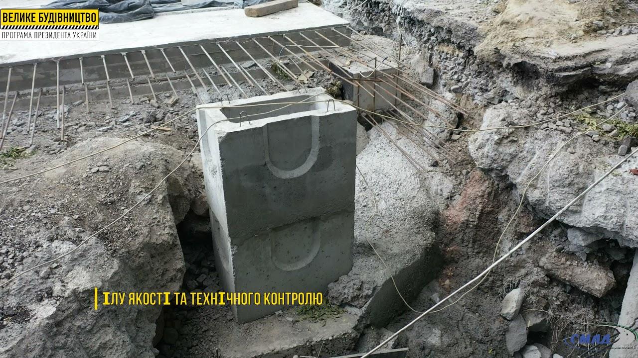 Більше 80% запланованих робіт по ремонту мосту у м. Немирів виконано