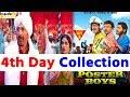 Poster Boys  4th Collection  Bobby Deol Sunny Deol Shreyas Talpade