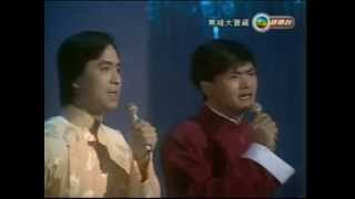 Chow Yun Fat And Johnny Yip (The Legend Of Master So)