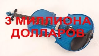 СКРИПКА ЗА 3 МИЛЛИОНА ДОЛЛАРОВ В МЕТРО / ИНТЕРЕСНЫЕ ФАКТЫ PRO