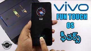 Vivo Nex Funtouch OS 4.0 Features ll in telugu ll