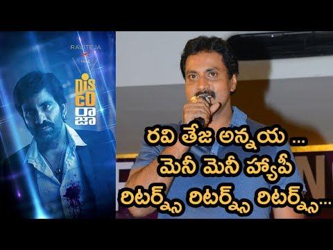 Comedian Sunil At Disco Raja Movie Success Celebrations